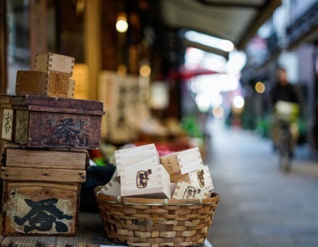 都営三田線「板橋区役所前」駅にある仲宿商店街について調べてみました!