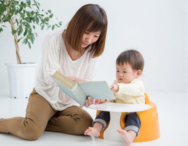 板橋区の子育て支援とは?充実した子育ての取り組み・サービスとは!