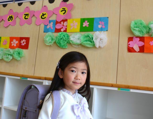 板橋区立常盤台小学校とは?常盤台小学校あいキッズ・子どもの遊び場とは!