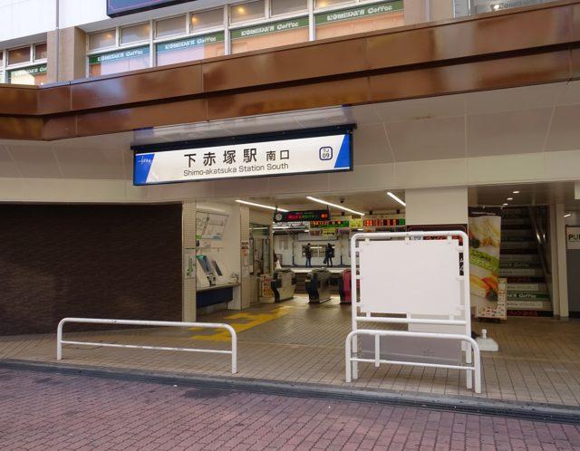 どんな街?東武東上線「下赤塚」駅の住みやすさの情報を解説!