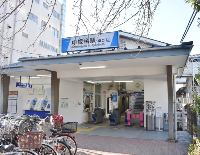 東武東上線「中板橋」駅の住みやすさ・利便性とは!
