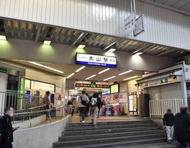 東武東上線「大山」駅とは?南北に伸びる大型商店街が特徴!