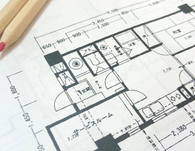 壁芯と内法とは何か?住宅ローン控除適用物件を選ぶ際の注意点